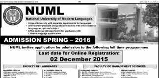 National University of Modern Languages NUML Islamabad Admissions 2017