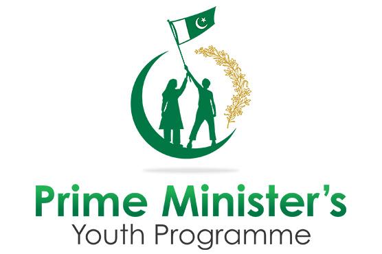 PM Nawaz Sharif Youth Transport Scheme Pakistan Eligibility, Form Date
