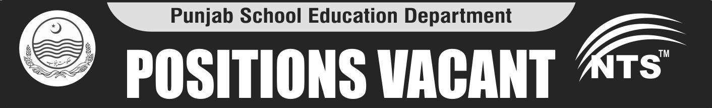 Punjab Educators Jobs 2017-2018 NTS Application Form Online Download