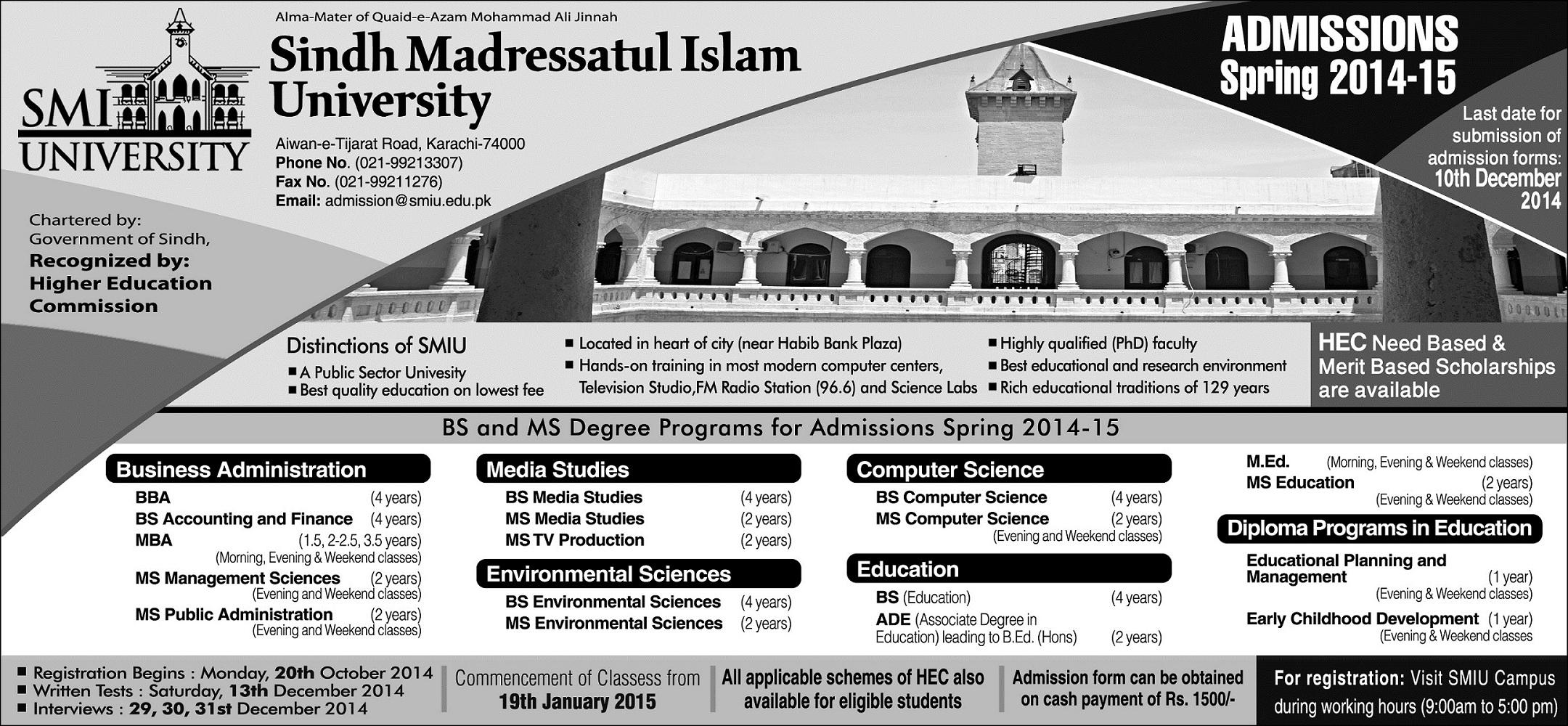 SMI Sindh Madressatul Islam University Spring Admission 2015-2016 Form
