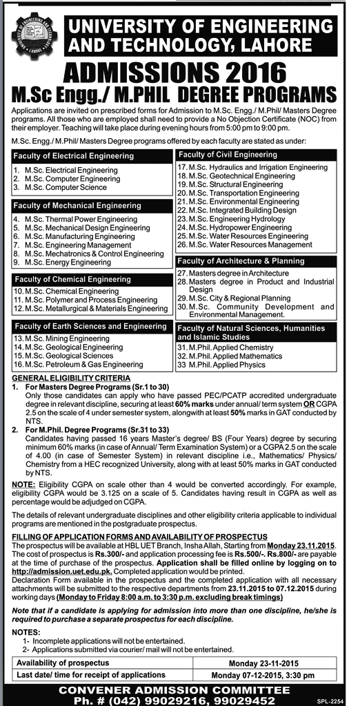 UET Lahore Master, MSc, M.Phil Admission 2015-2016