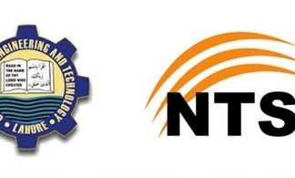 UET Lahore NTS GAT General Test 2017 Roll No Slips, Candidates List
