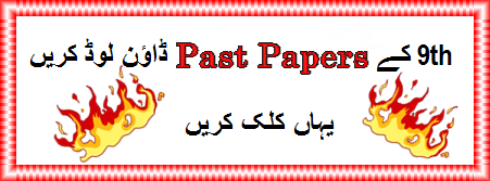 b a past paper This is the spot for practicing for your bgcse exam click on the links below to access free bgcse past papers bgcse biology past papers.