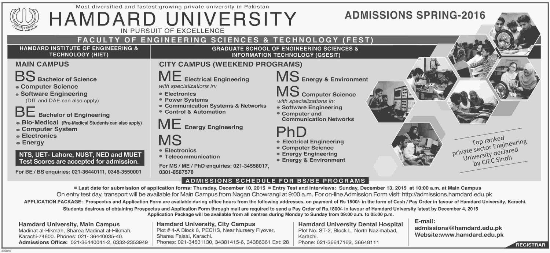 Hamdard University Islamabad Admissions 2016
