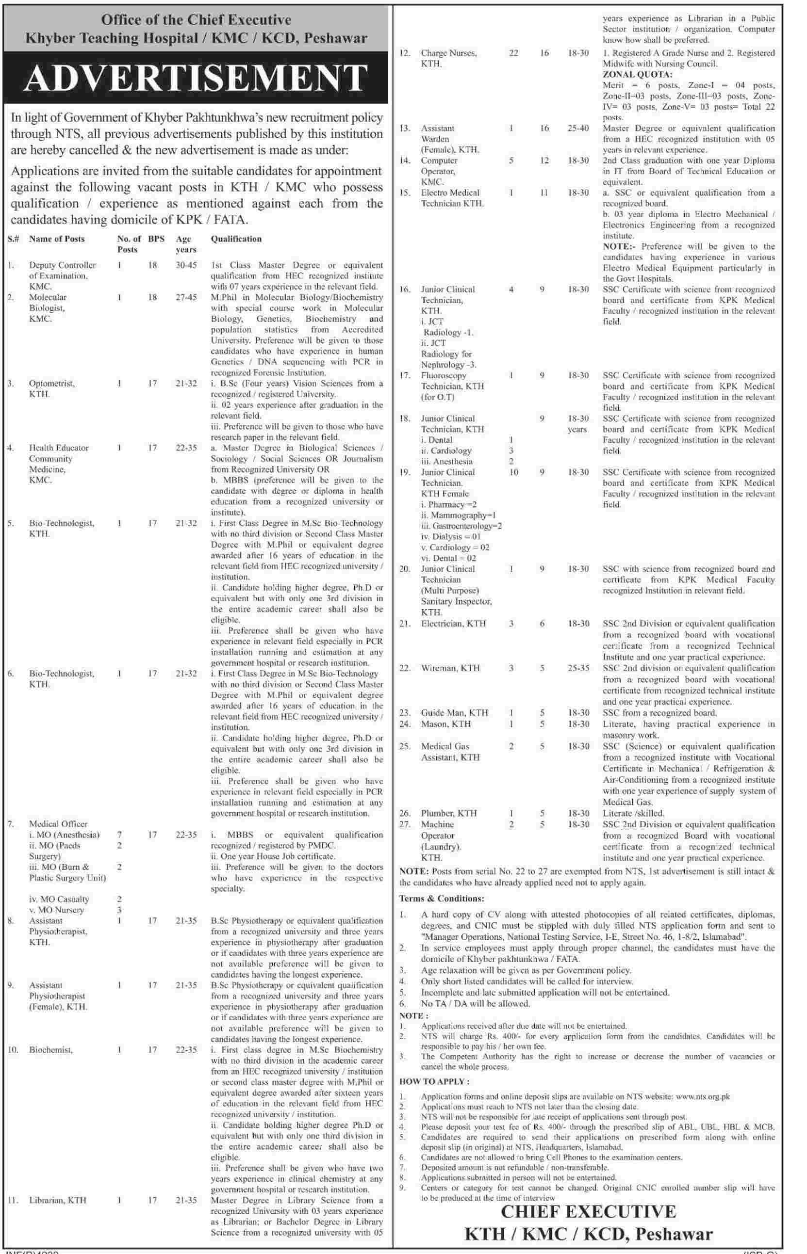 Khyber Teaching Hospital Peshawar NTS Jobs 2014-2015 Form, Last Date