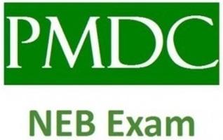 PMDC Neb Exam Result 2017 Step 3 Medical OSCE/VIVA