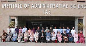 PU Institute Of Administrative Sciences Entry Test Result 2018 Merit List