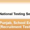 Punjab Educators NTS Written Test Schedule 2016 Dates For School Education Department