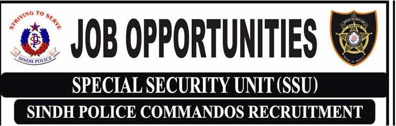 Sindh Police Constable Jobs Written Test Dates 2016 Interview Schedule
