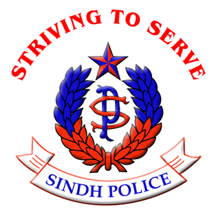 Sindh Police Constable Jobs Written Test Dates 2016