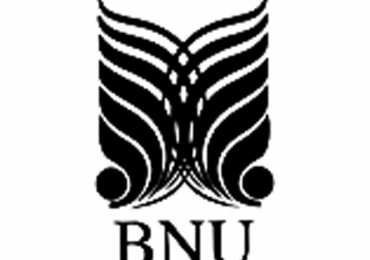 Beaconhouse National University BNU Lahore Entry Test Result 2018 Merit List