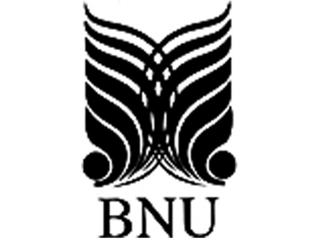 Beaconhouse National University BNU Lahore Entry Test Result 2015 Merit List