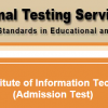 COMSATS NTS Test Result 11th January 2015 Answers Key