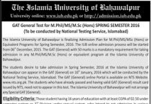 IUB GAT General Special Test Dates 2016 NTS Online Registration