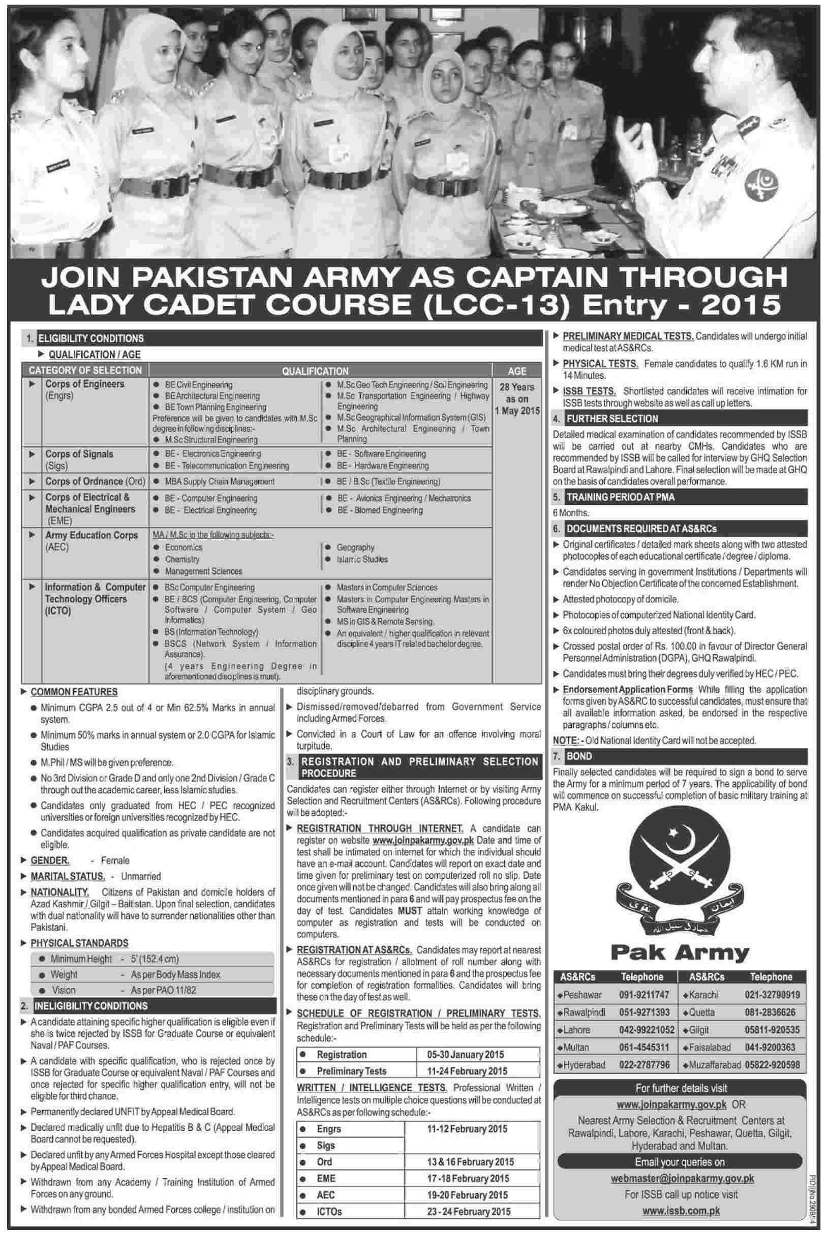 Join Pakistan Army As Captain Through Lady Cadet Course LCC 13 2015 Registration Online