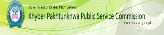 KPPSC Roll Number Slip 2015 Download Online KPK Public Service Commission