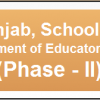 NTS Educators Jobs Phase 2 Written Test Answer Keys 16, 17, 18 January 2015
