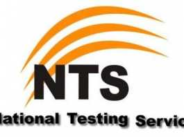NTS GAT General Registration Form 2020 Download Online