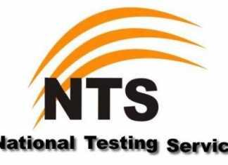 NTS GAT General Registration Form 2020 Download Online