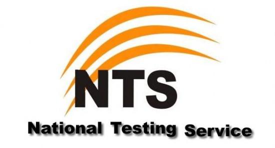 NTS NAT Test Roll Number Slip 2016 Download