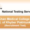 NTS Test Result Gajju Khan Medical College Swabi Jobs 2015 Answer Keys