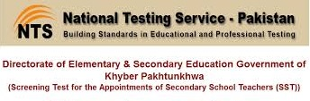 NTS Test Result KPK Government Teachers Jobs 2014-2015 Answer Keys