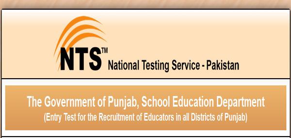 punjab educators jobs phase 2 nts test date  roll no slips