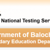 Secondary Education Department Balochistan NTS Test Date 2015 Roll No Slips