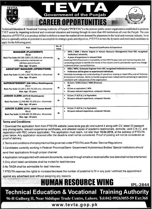TEVTA Jobs 2019 Application Form Advertisement Last Date