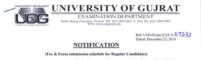 University Of Gujrat UOG B.Com Annual Exams Form, Fee Schedule 2015 Dates