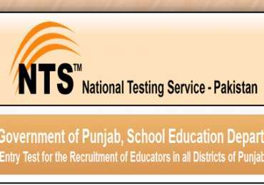Merit List Of Punjab Educators 2017 ESE, SSE, SESE Teachers District Wise