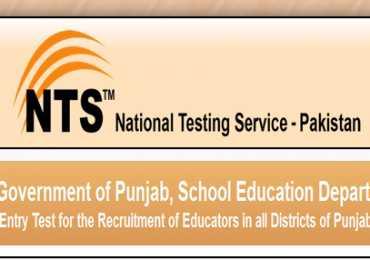 Merit List Of Punjab Educators 2018 ESE, SSE, SESE Teachers District Wise