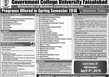 GC University Faisalabad Spring Admission 2017 Form Download