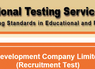 OGDCL Jobs NTS Test Result 2015 Answers Key 22nd March