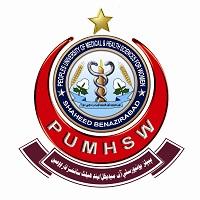 Peoples University Nawabshah Postgraduate Admission 2018 Form