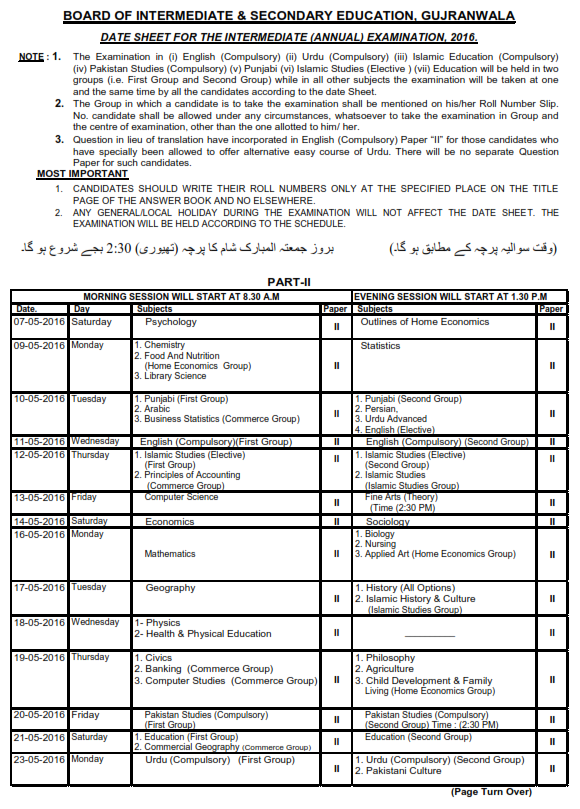 BISE Gujranwala Board Matric 10th Class Date Sheet 2016_001