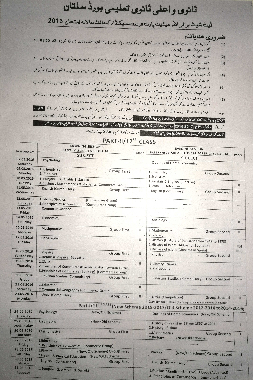 BISE Multan Board Inter Part 1, 2 Date Sheet 2016 Download