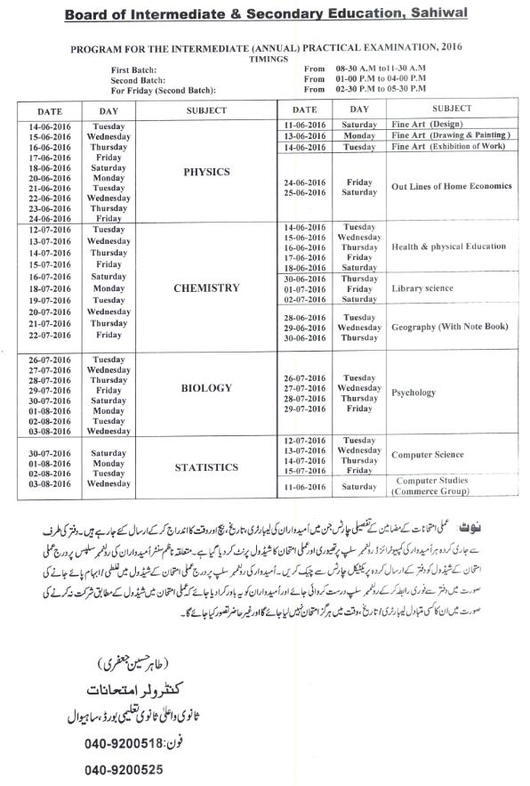 BISE Sahiwal Board Inter Part 1, 2 FA, FSc Date Sheet 2016_003