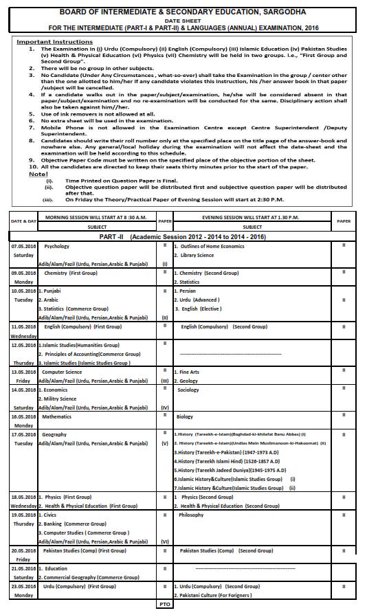 BISE Sargodha Board Inter Part 1, 2 Date Sheet 2016_001