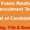 DGPR Punjab NTS Test Result 2015 11th, 12th April Directorate General Public Relations