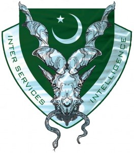 How To Join ISI After FSc In Pakistan