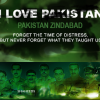 How To Join Pak Army After Intermediate FSc, ICS, ICom FA