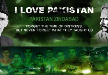 How To Join Pak Army After Intermediate FSc, ICS, ICom FA