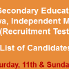 IMU Education Department KPK NTS Test Result 2015 11th, 12th April Answer keys
