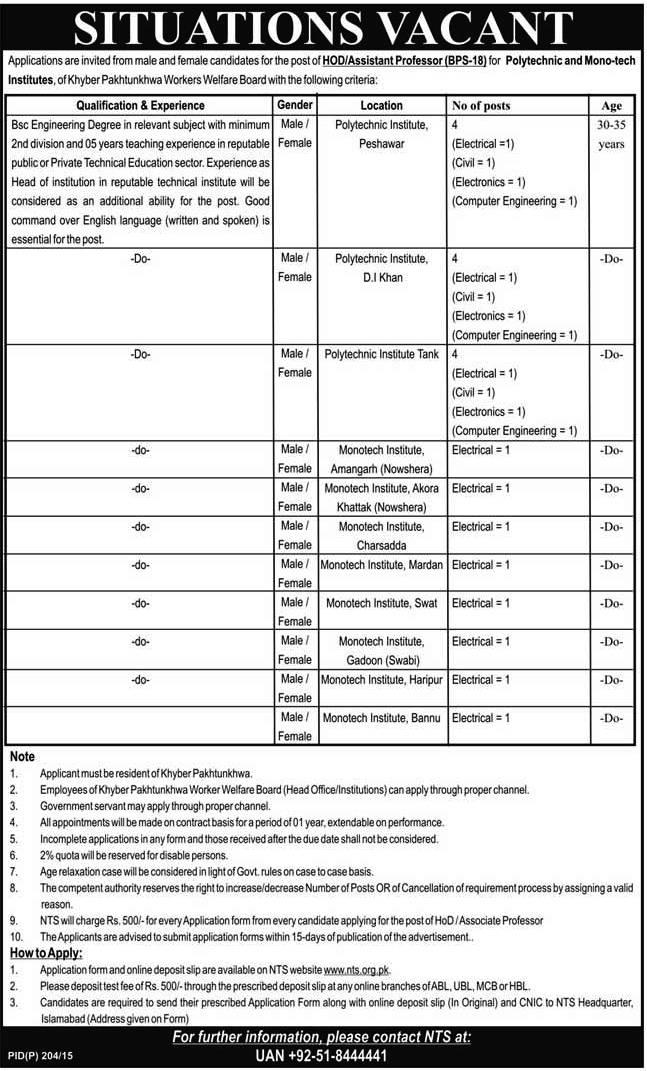 KPK Workers Welfare Board Peshawar NTS Jobs 2015