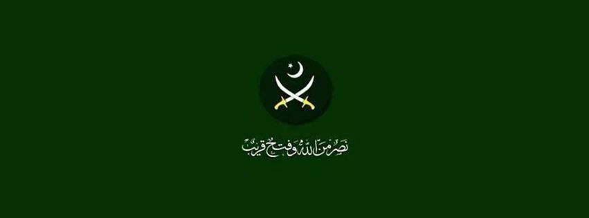 How To Join Pakistan Army After Masters