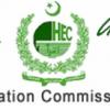 HEC Top 10 Universities Of Pakistan 2018 Ranking