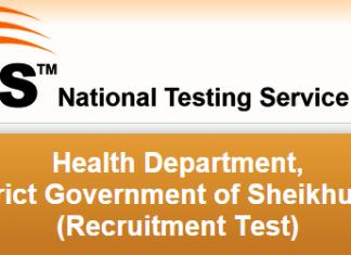 Health Department Sheikhupura NTS Test Result 2015 Computer Operator, Stenographer