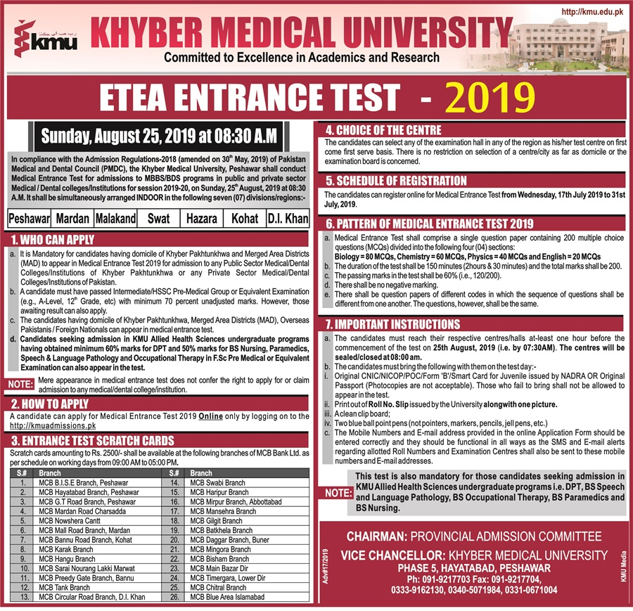 Khyber Medical University KMU Test Sample Papers 2019 MCQs