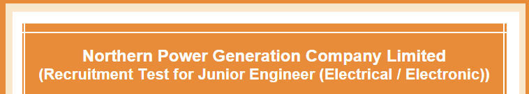NPGCL NTS Result 2015 Northern Power Generation Company Junior Engineer
